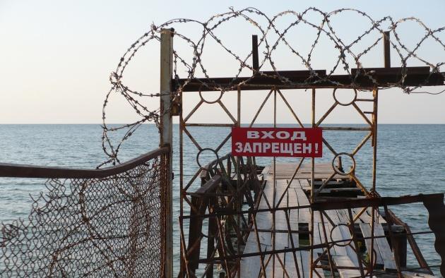 """Popularne """"ozdoby"""" krymskich wybrzeży"""