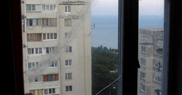 Pokój z widokiem na morze, Ałupka