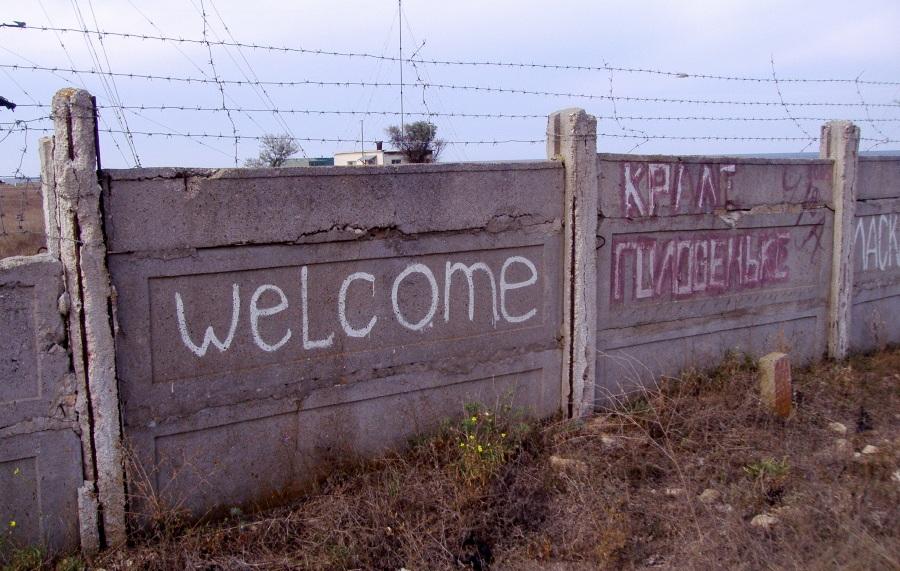 Dziwne podróże - Ukraina